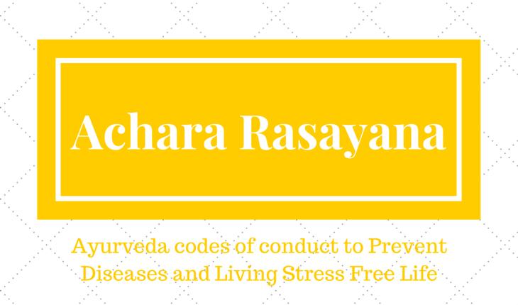 Achara Rasayana