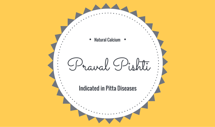Photo of Praval Pishti (Coral Calcium) Benefits & Side Effects