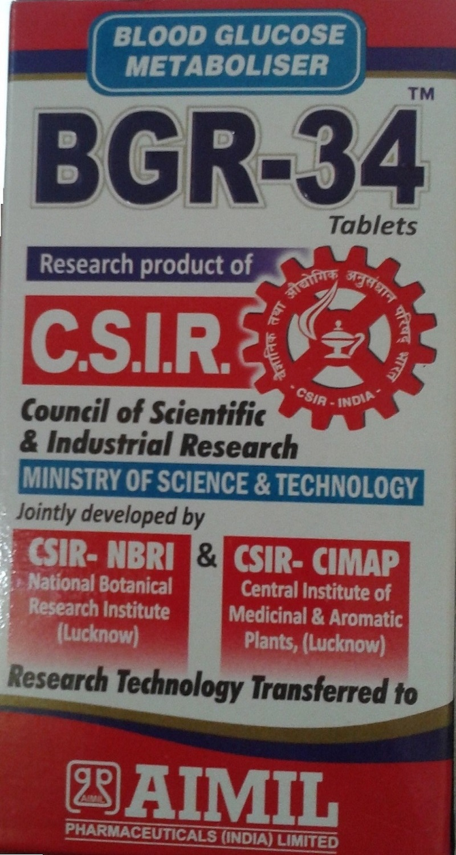 BGR 34 Tablets for Diabetes