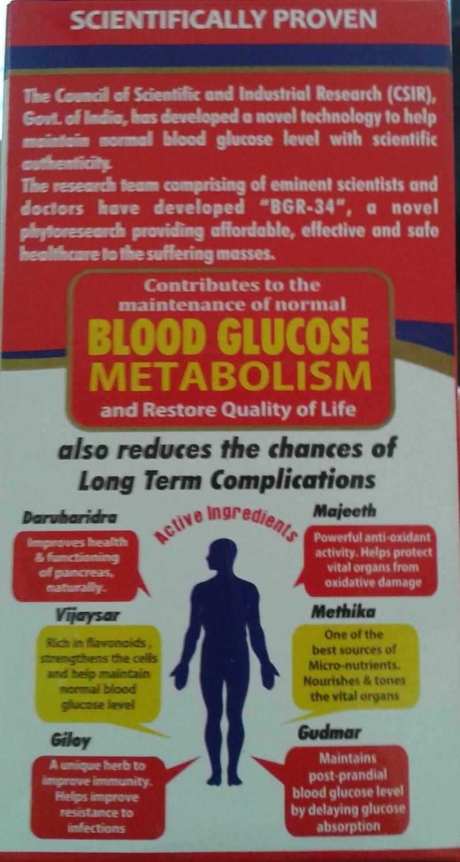 BGR 34 for Blood Sugar Control