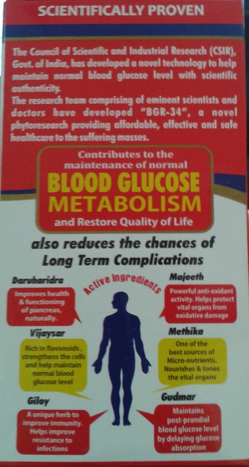 BGR 34 for Blood Sugar Control