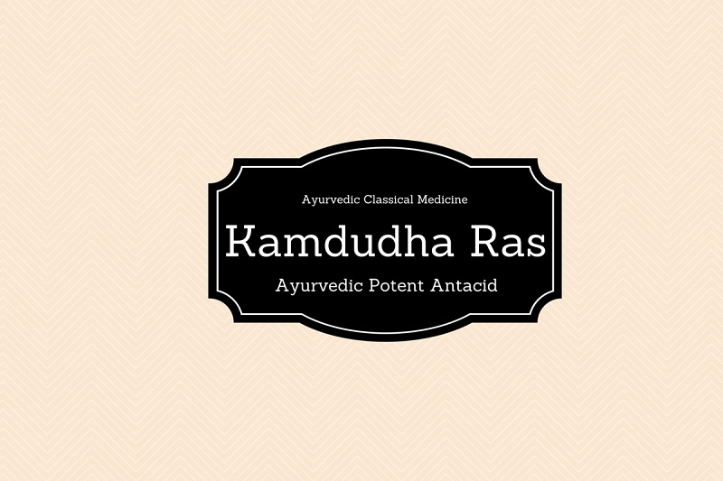 Photo of Kamdudha Ras