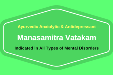 Manasamitra Vatakam (Manasamitra Vataka) Benefits & Side Effects