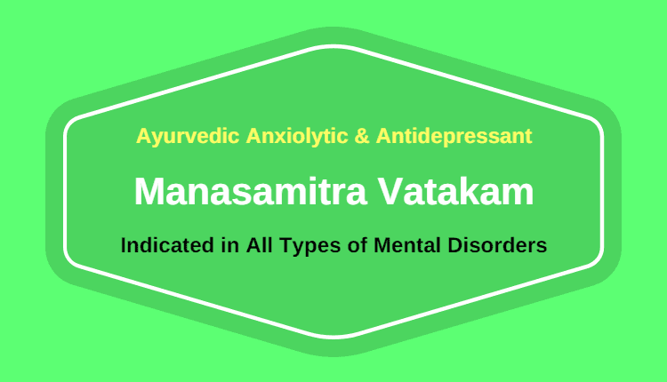 Manasamitra Vatakam (Manasamitra Vataka) Benefits & Side Effects