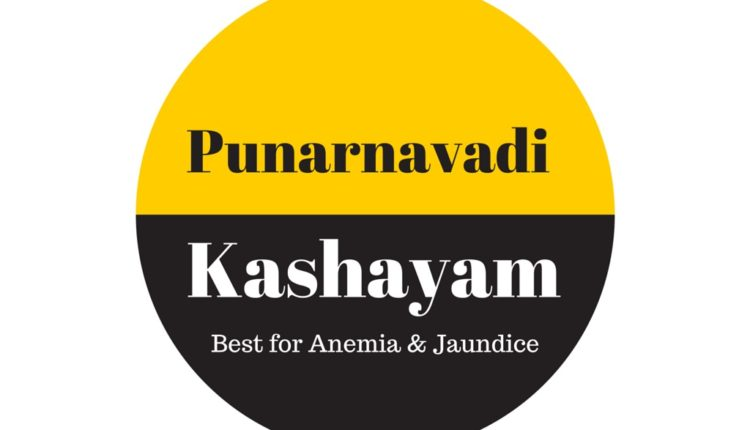 Punarnavadi Kashayam
