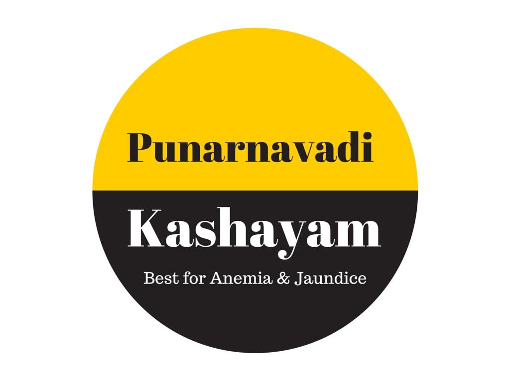 Punarnavadi Kashayam (Kwatham)