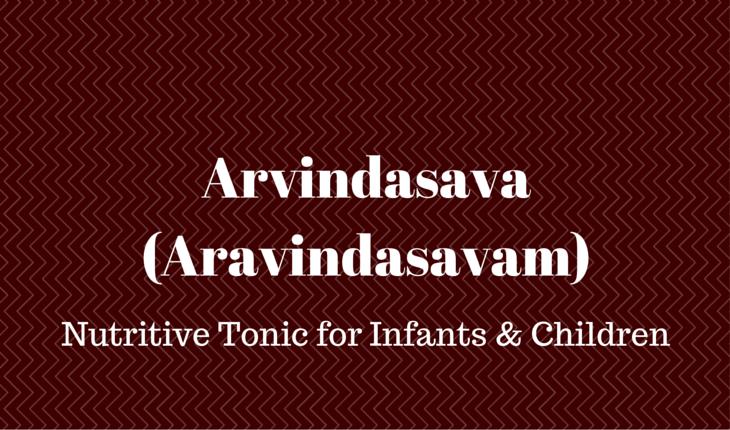 Arvindasava (Aravindasavam)