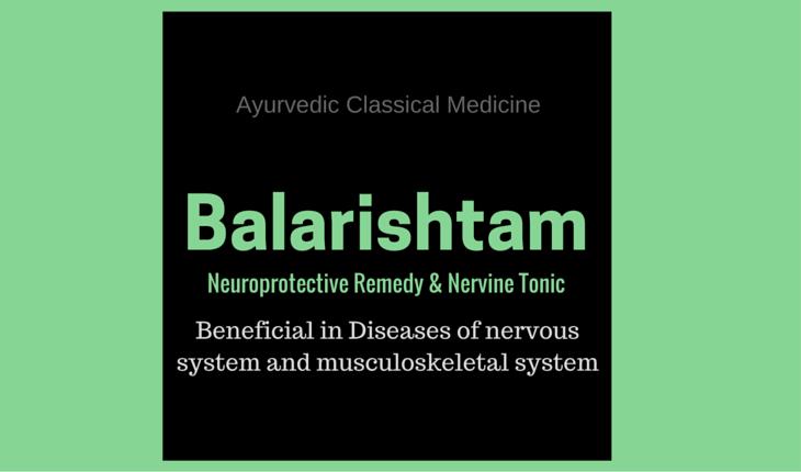 Balarishtam (Balarishta)