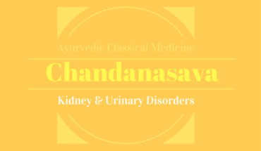 Chandanasava (Chandanasavam)