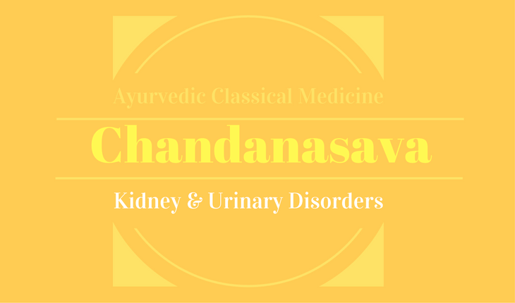 Photo of Chandanasava Benefits, Uses, Dosage & Side Effects