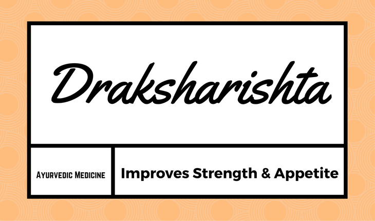 Photo of Draksharishta: Tonic for General Debility & Improves Digestion