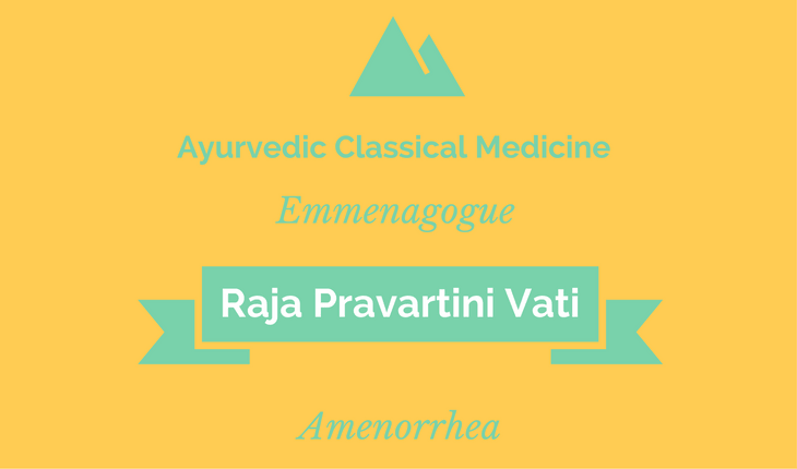 Photo of Raja Pravartini Vati (Kasisadi Vati)