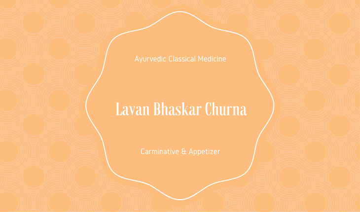 Photo of Lavan Bhaskar Churna