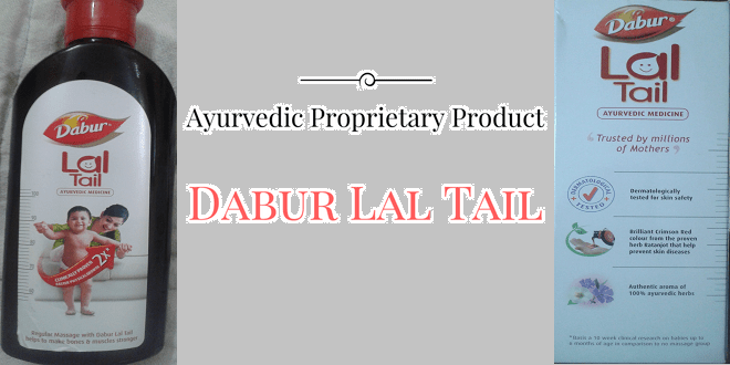 Photo of Dabur Lal Tail