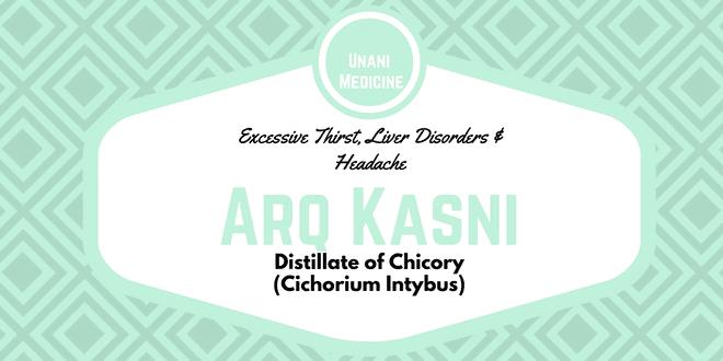 Arq Kasni (Chicory Distillate)