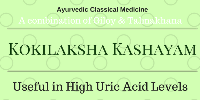 Kokilaksha Kashayam Benefits, Uses, Indications, Dosage