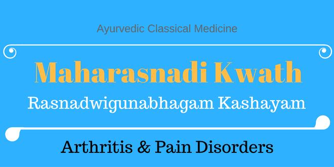 Maharasnadi Kwath (Rasnadwigunabhagam Kashayam)