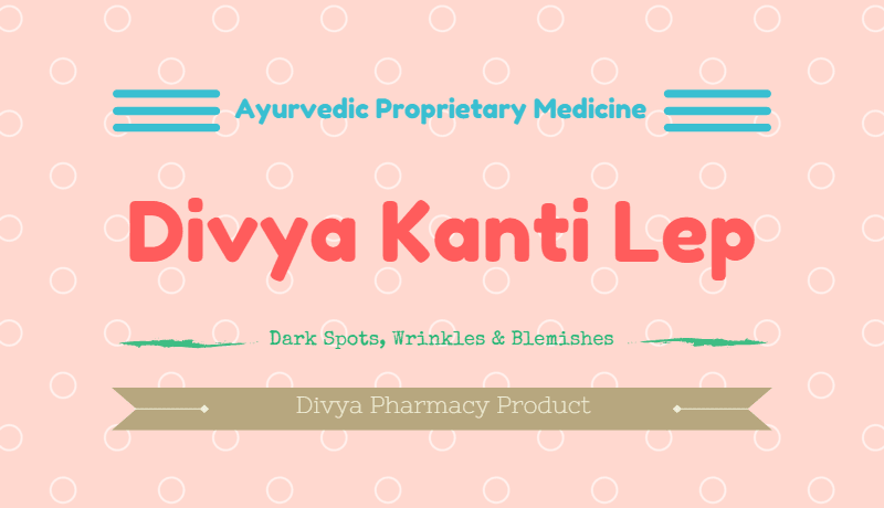 Photo of Divya Kanti Lep Review