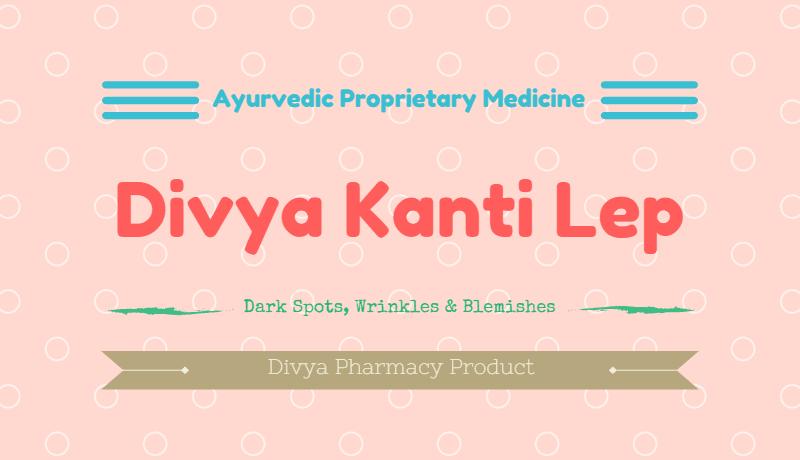 Divya Kanti Lep Review
