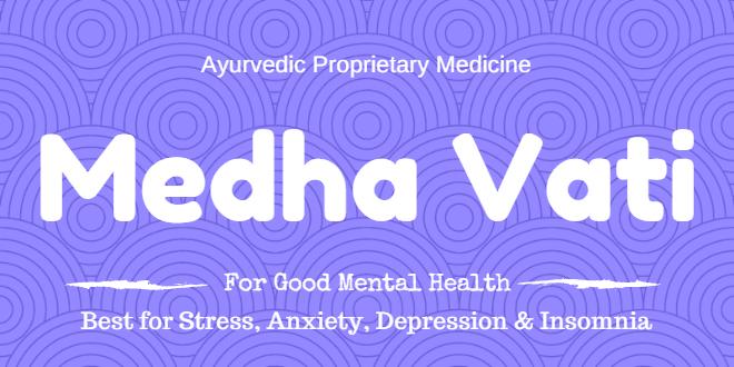 Divya Medha Vati Benefits, Uses, Dosage & Side Effects