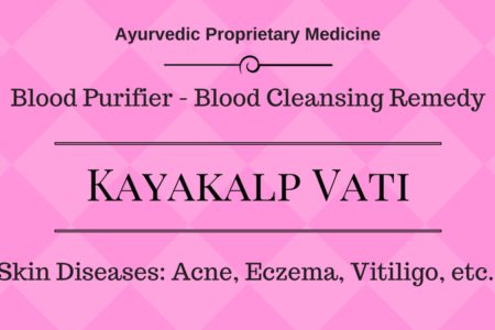 Divya Kayakalp Vati Review - Ingredients, Benefits, Uses