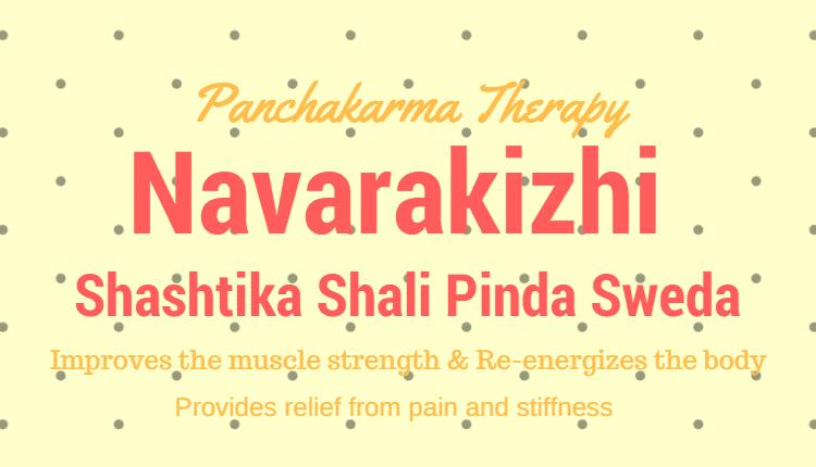 Navarakizhi (Shashtika Shali Pinda Sweda)