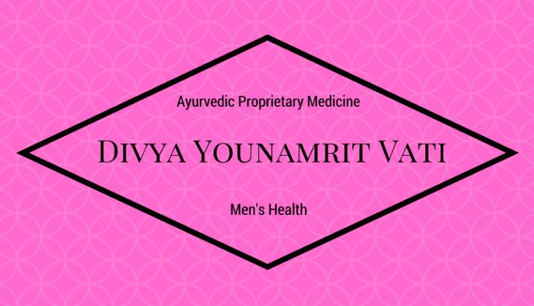 Divya Yauvanamrit Vati