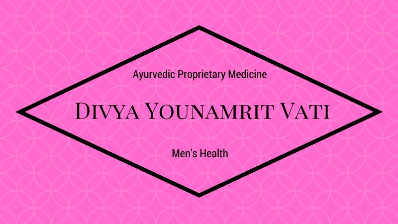 Divya Yauvanamrit Vati (Younamrit Vati)