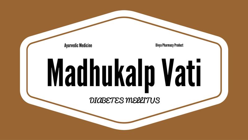 Photo of Divya Madhukalp Vati