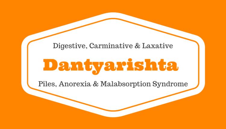 Dantyarishta