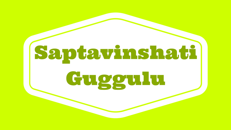 Photo of Saptavinshati Guggulu