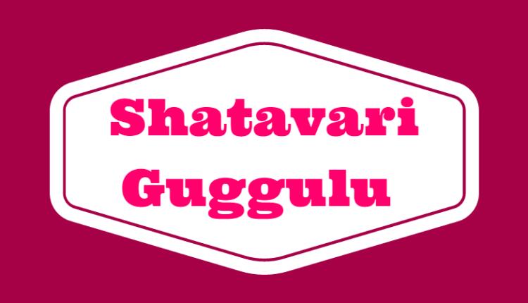 Shatavari Guggulu