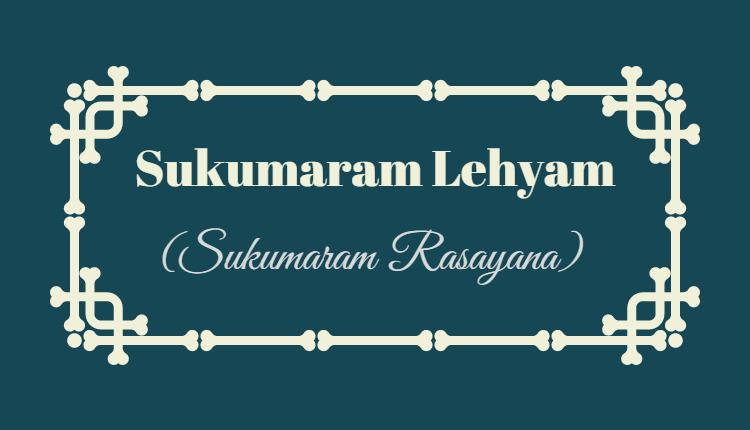 Sukumara Leham Sukumaram Lehyam Sukumaram Rasayana