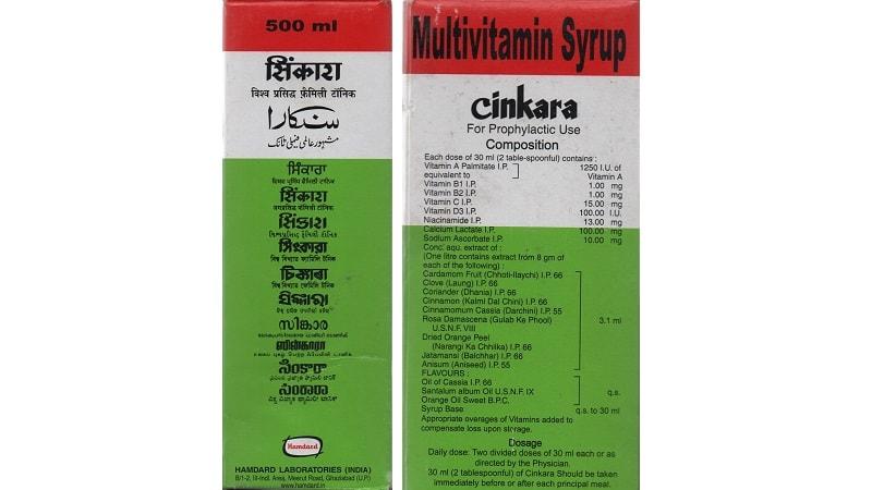 Hamdard Cinkara Syrup – Multivitamin Syrup and Tonic