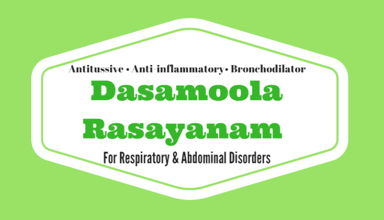 Dasamoola Rasayanam (Dashmool Avaleha)
