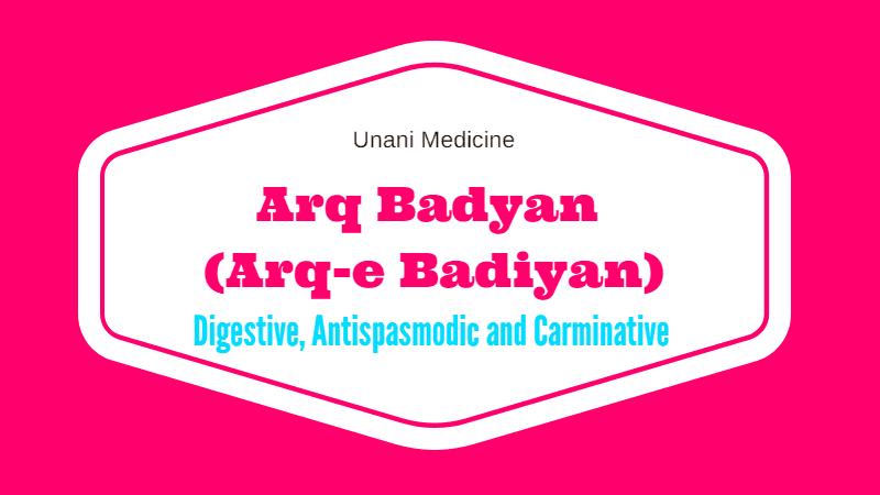 Arq Badyan (Arq Badiyan)