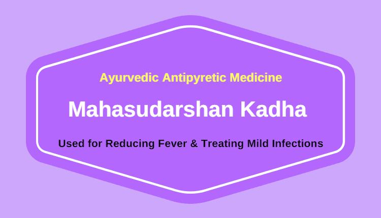 Photo of Mahasudarshan Kadha