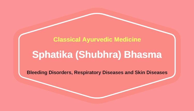 Sphatika Bhasma (Shubhra Bhasma