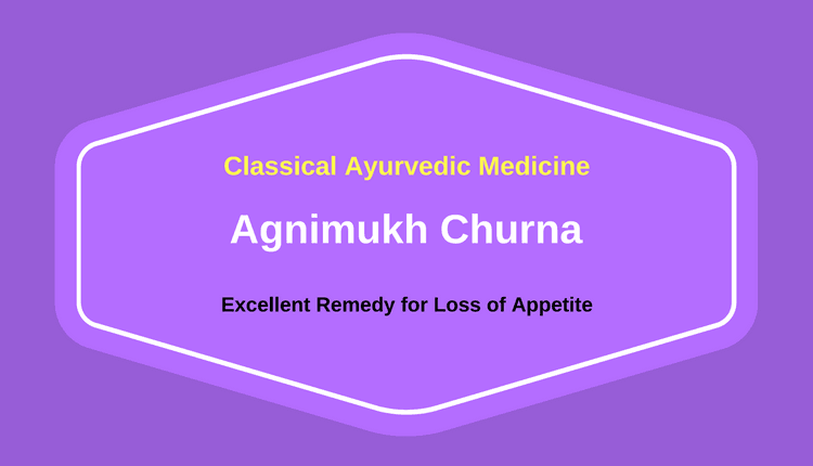 Photo of Agnimukh Churna Ingredients, Benefits, Uses, Dosage & Side Effects