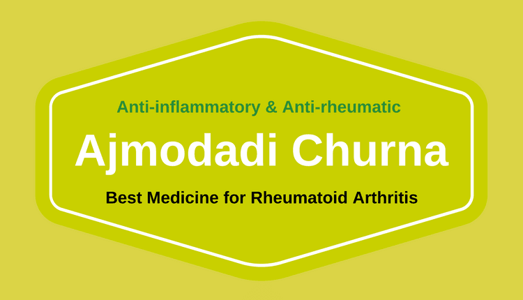 Photo of Ajmodadi Churna Ingredients, Benefits, Uses, Dosage & Side Effects