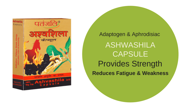 Photo of Ashwashila Capsule Benefits, Dosage and Side Effects