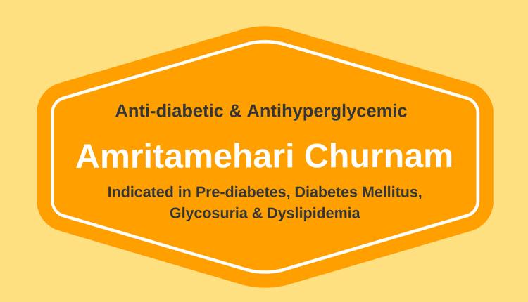 Photo of Amritamehari Churnam