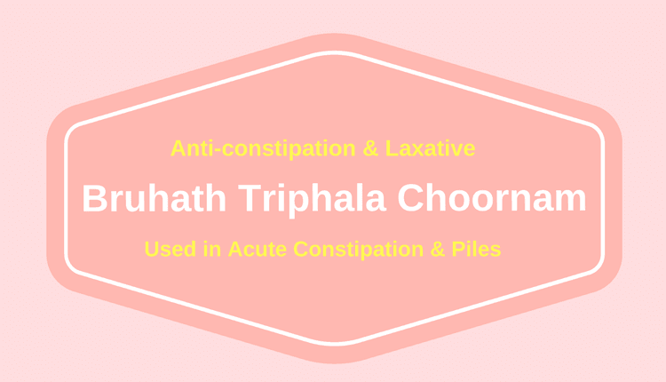 Bruhath Triphala Choornam