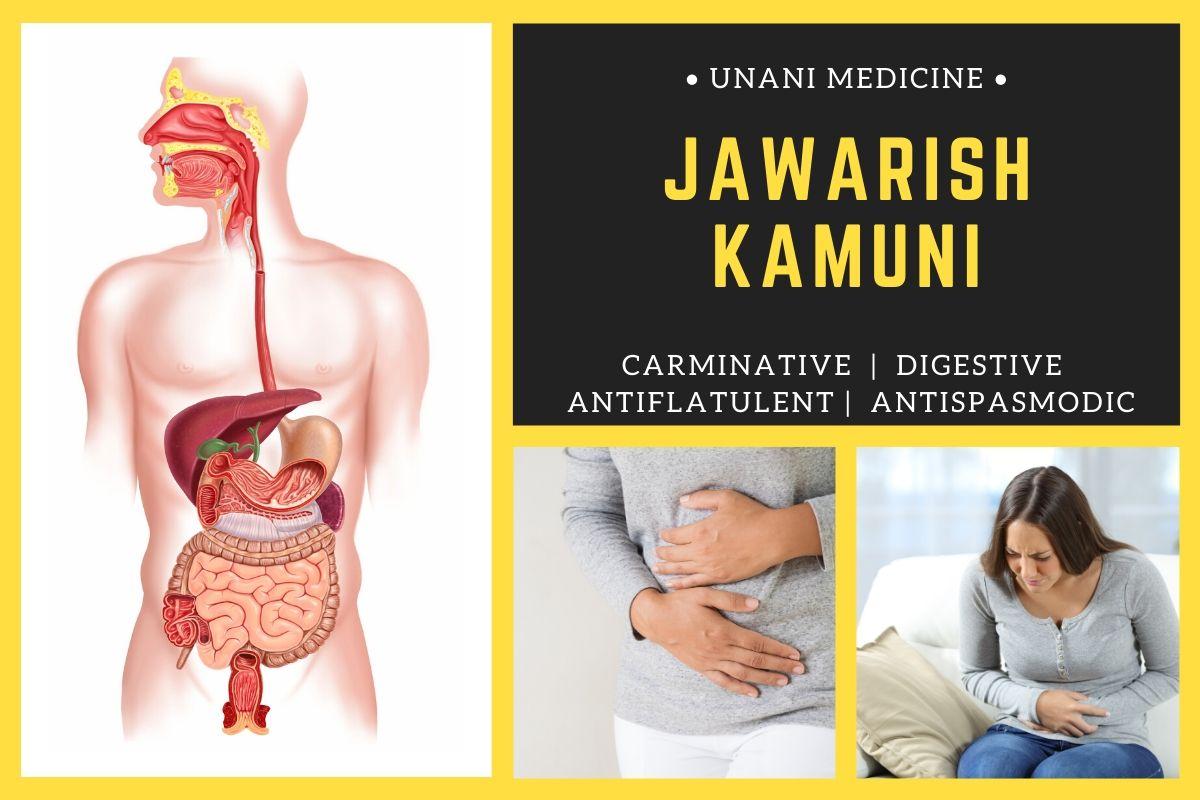 Jawarish Kamuni